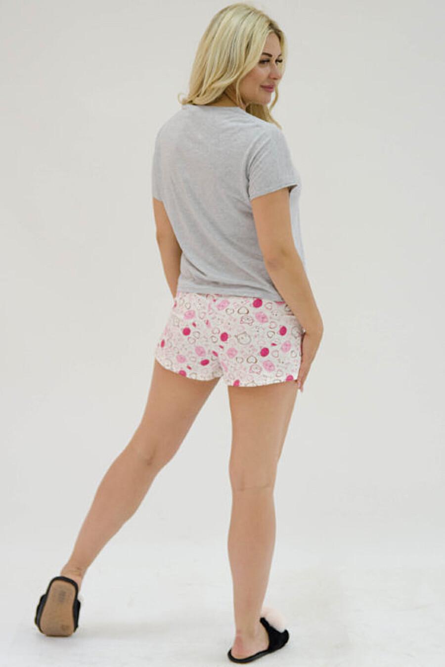 Пижама ALTEX (140059), купить в Optmoyo.ru