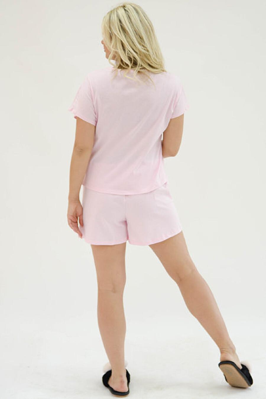 Пижама ALTEX (140077), купить в Optmoyo.ru