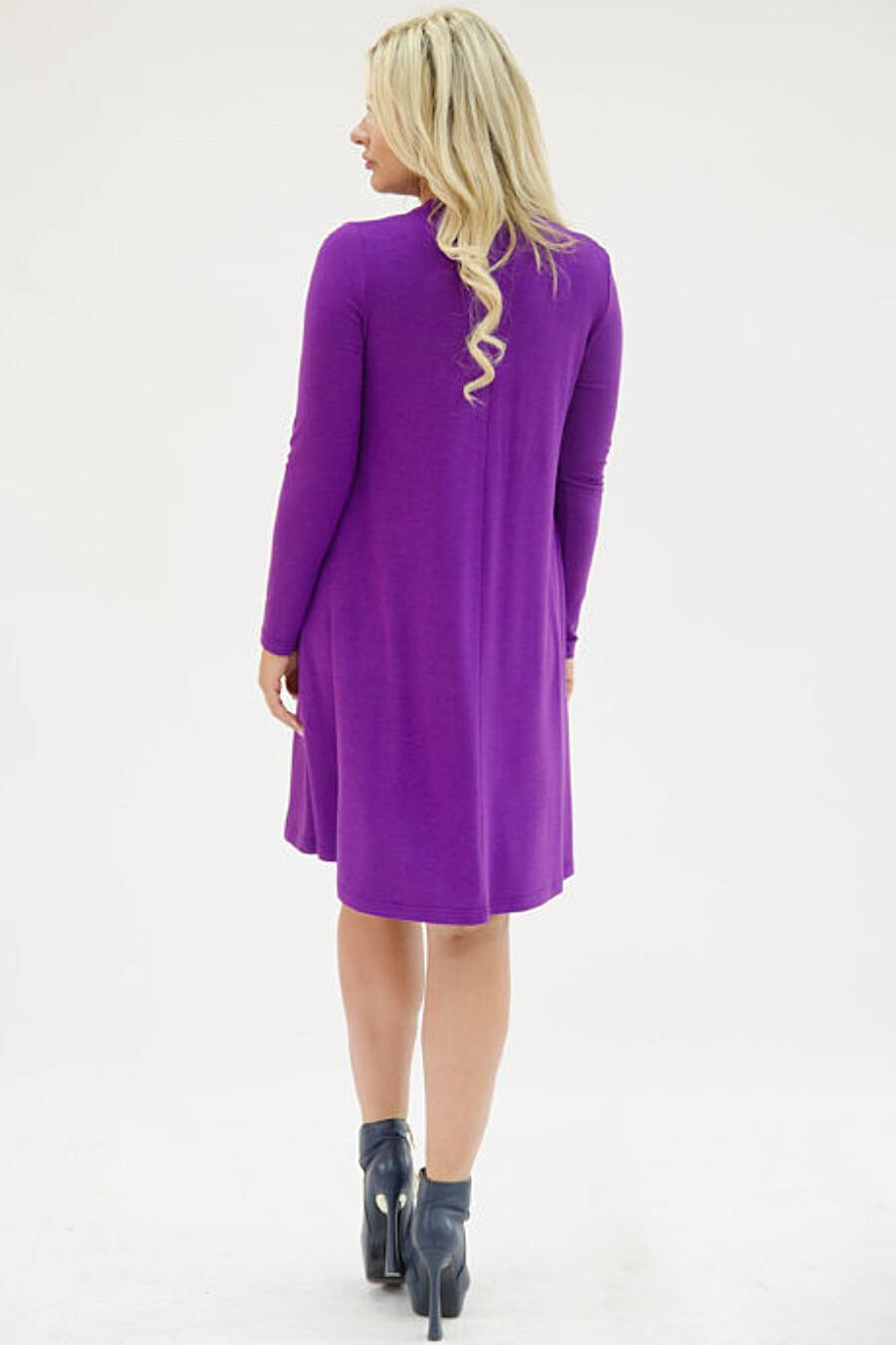 Платье ALTEX (140079), купить в Optmoyo.ru