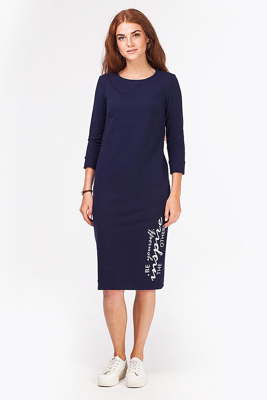 Платье VILATTE (140166), купить в Optmoyo.ru