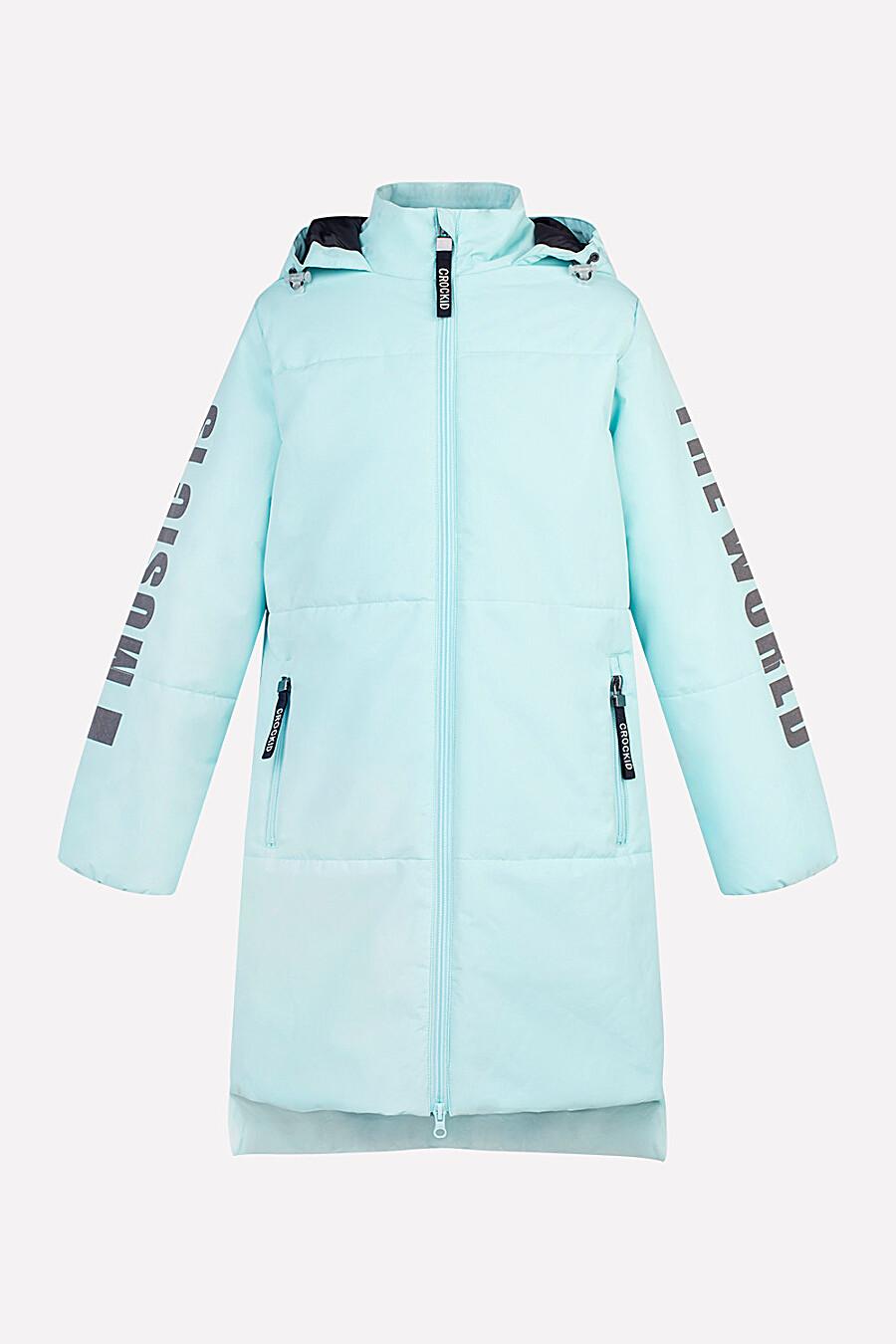 Пальто CROCKID (140215), купить в Optmoyo.ru