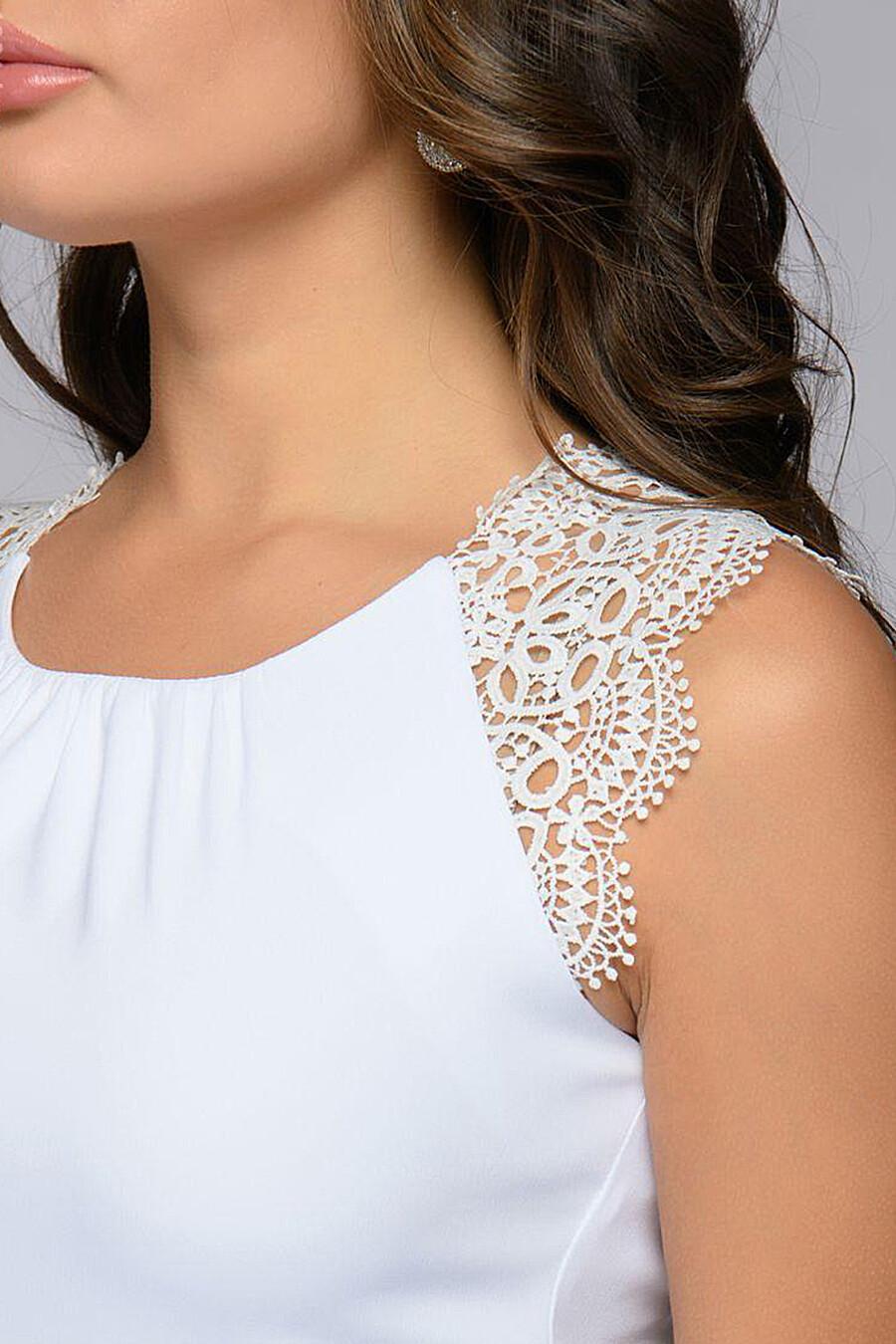 Топ 1001 DRESS (140366), купить в Optmoyo.ru