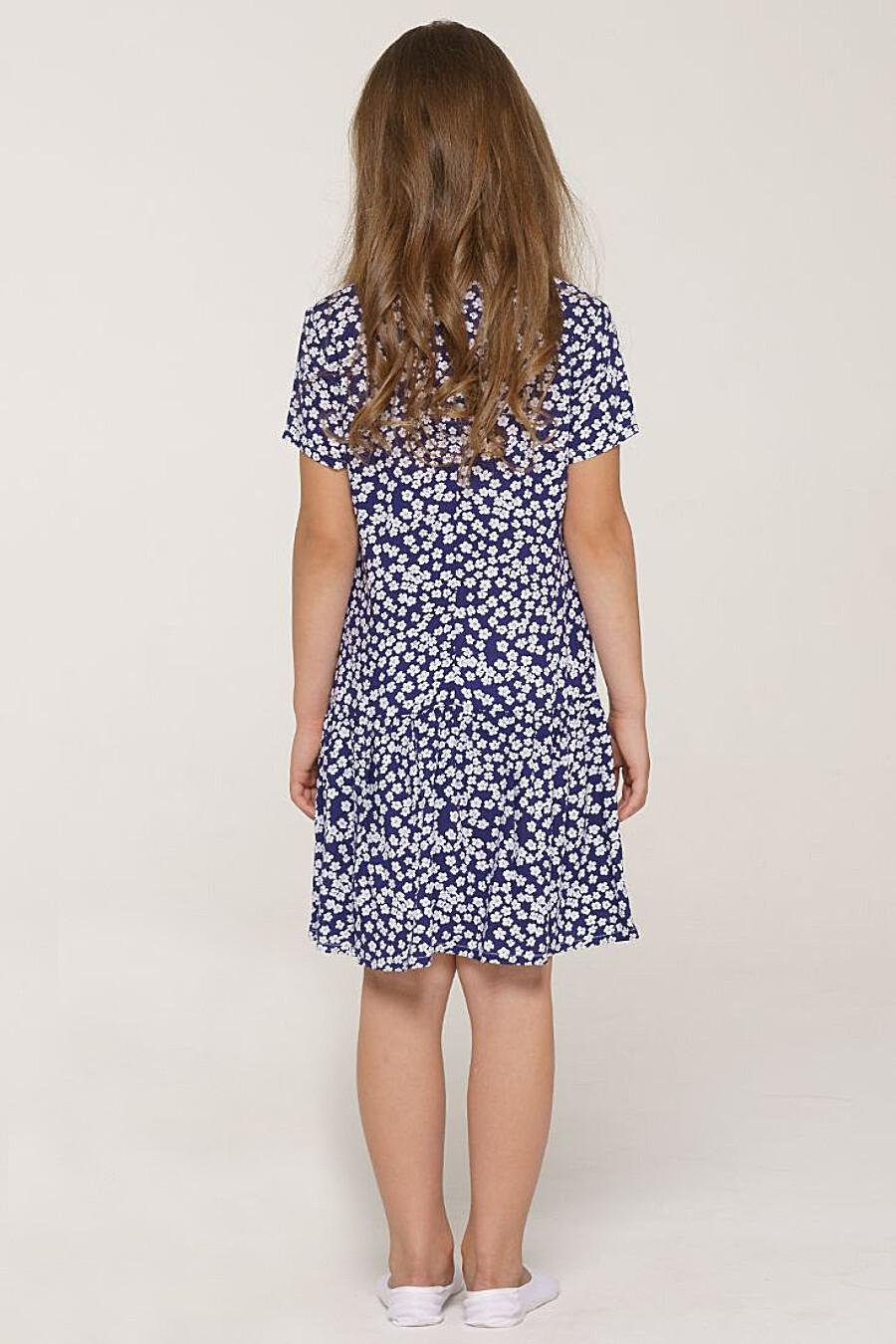 Платье VAY (144210), купить в Optmoyo.ru