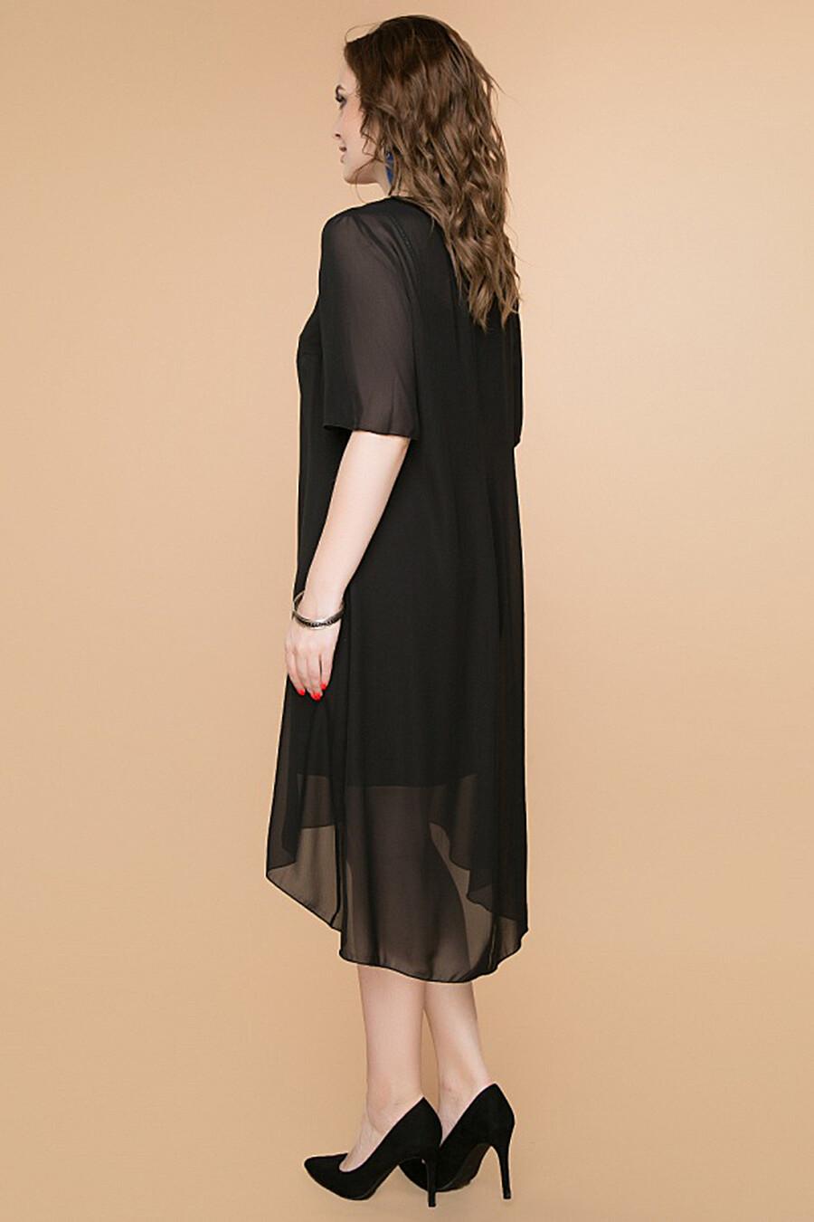 Платье 2 в 1 BELLUCHE (144333), купить в Optmoyo.ru