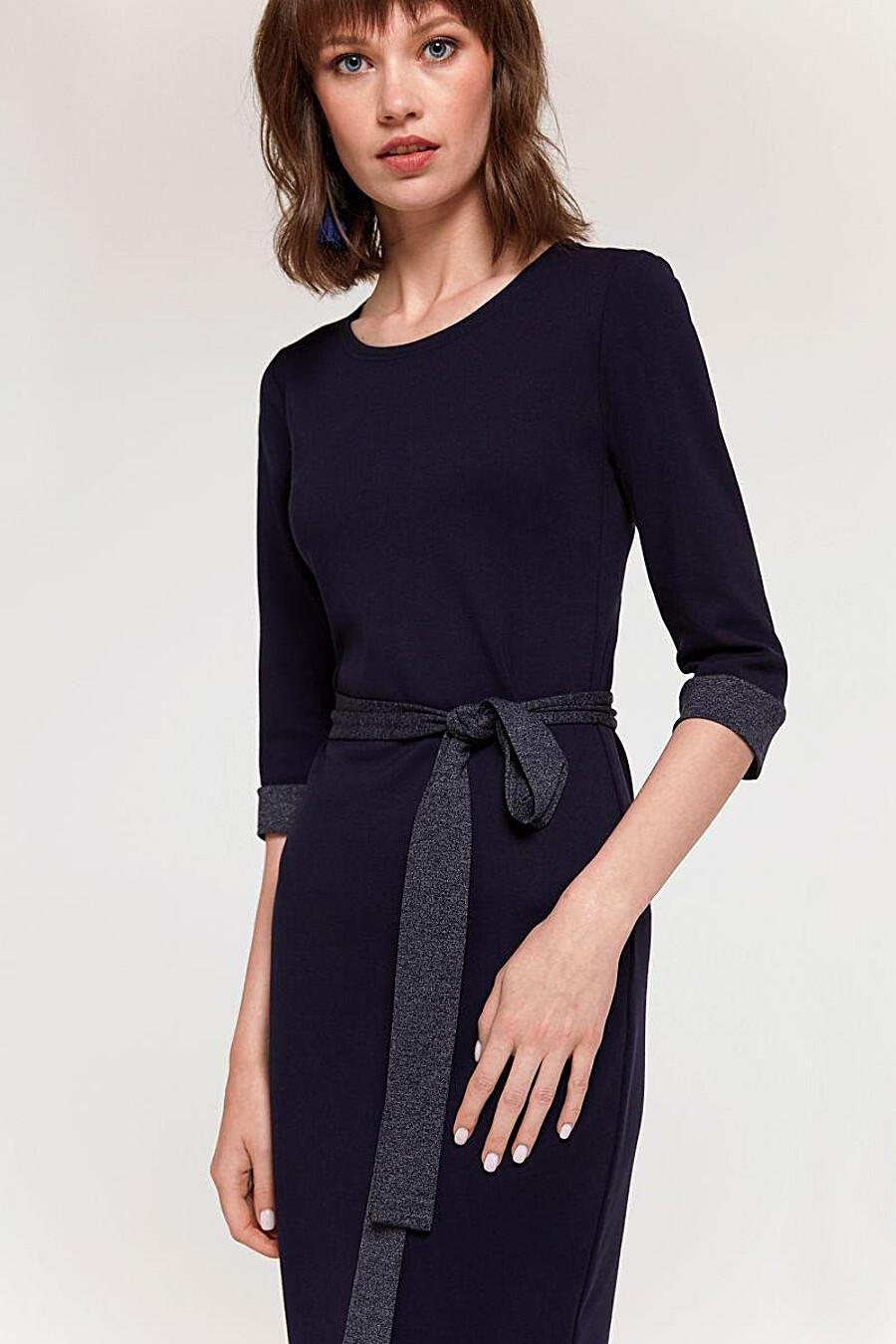 Платье 1001 DRESS (144338), купить в Moyo.moda
