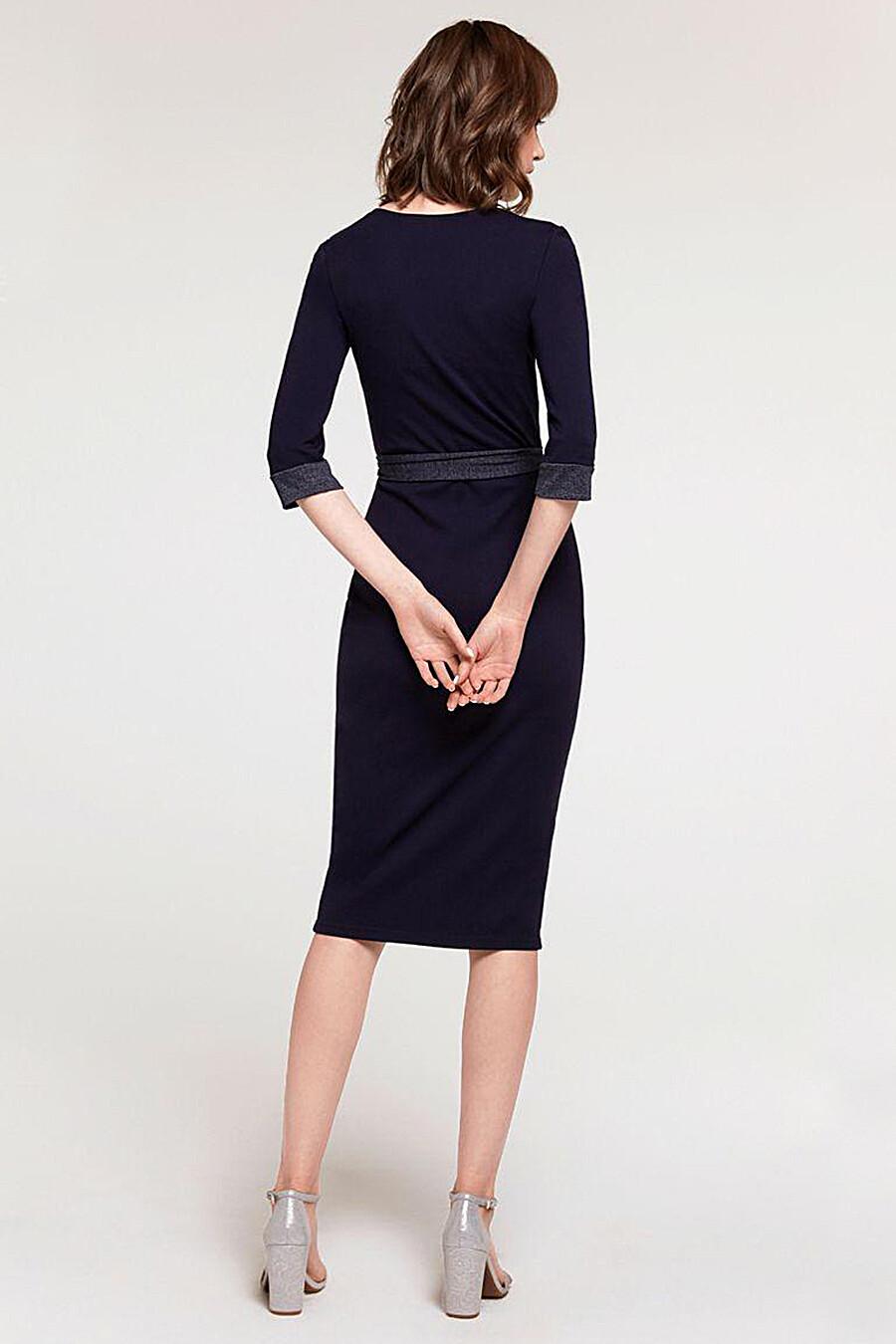 Платье 1001 DRESS (144338), купить в Optmoyo.ru
