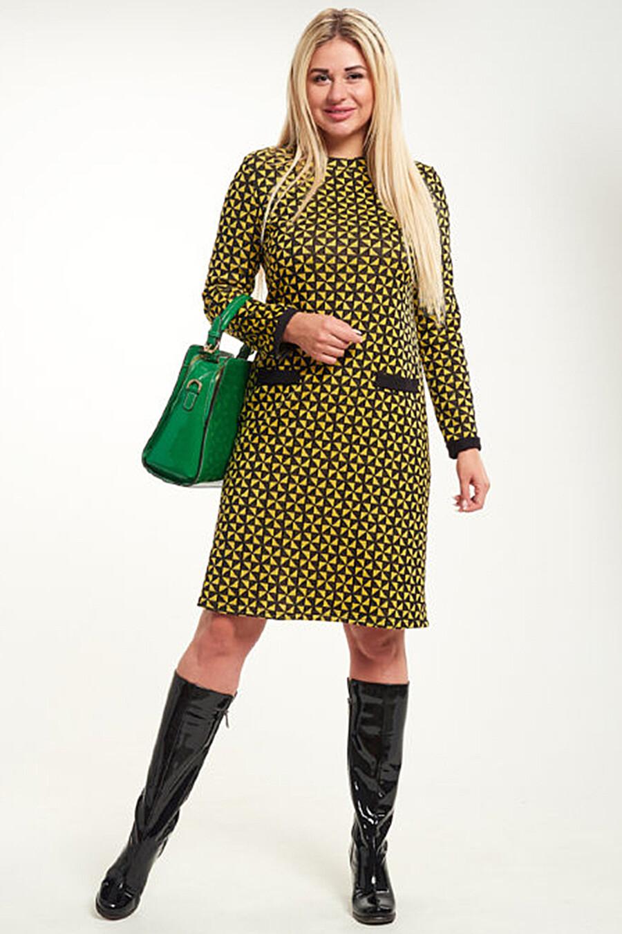 Платье ALTEX (144342), купить в Optmoyo.ru