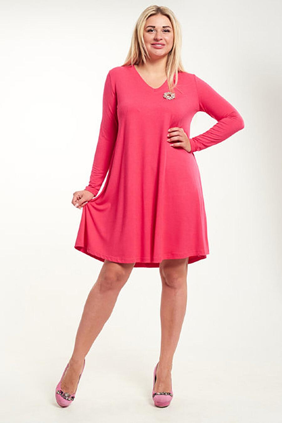Платье ALTEX (144344), купить в Optmoyo.ru
