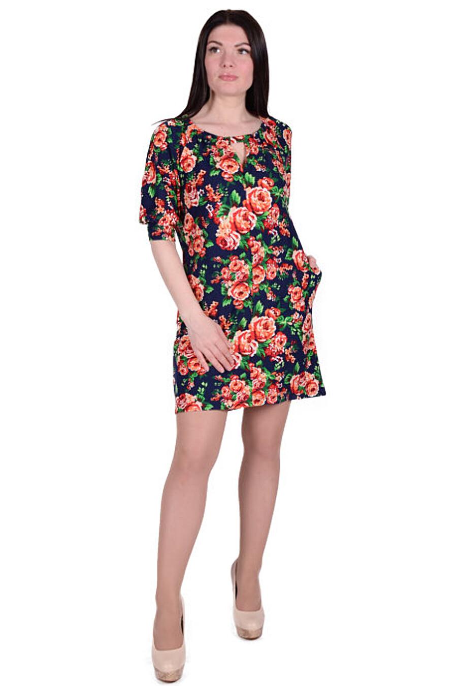 Платье ALTEX (144346), купить в Optmoyo.ru