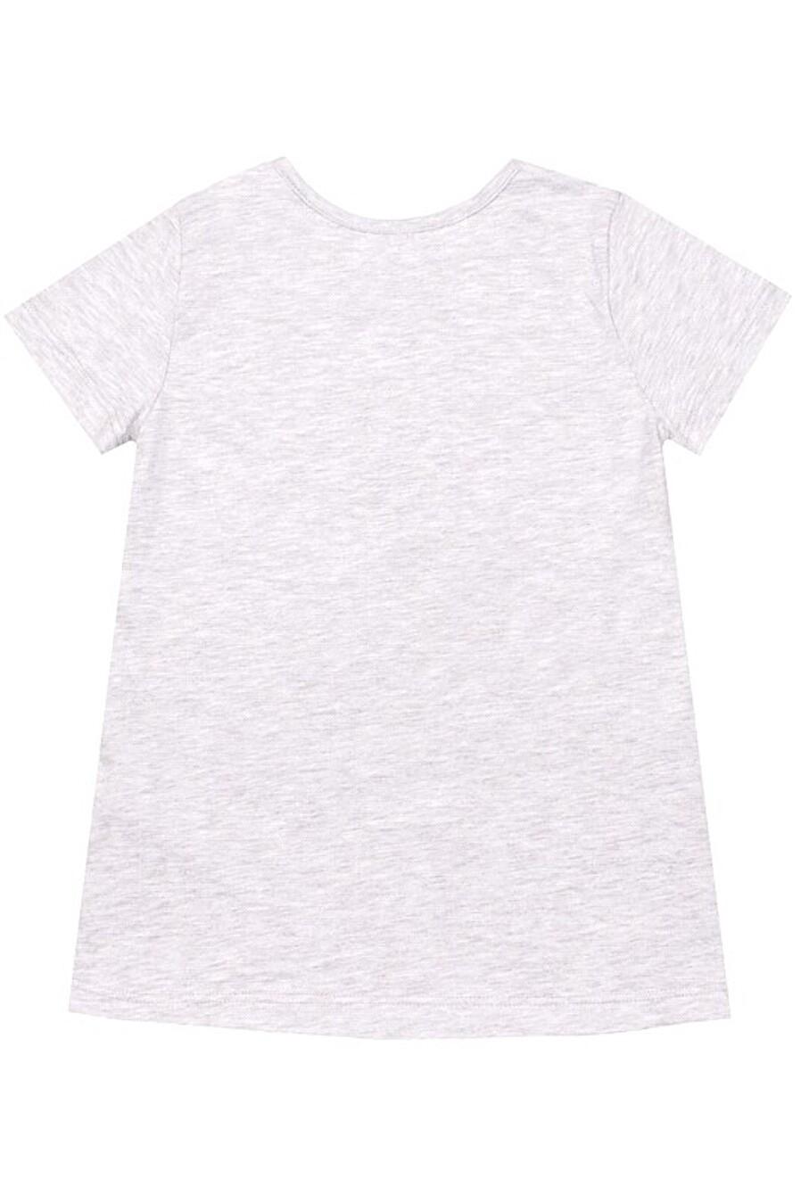 Джемпер Archi (144424), купить в Moyo.moda