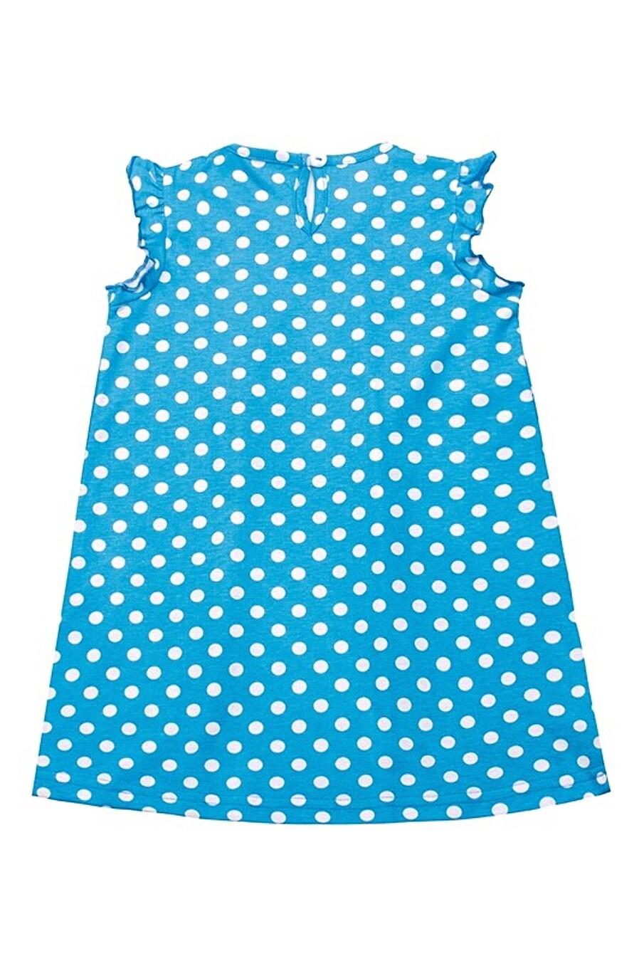Платье Archi (144457), купить в Moyo.moda