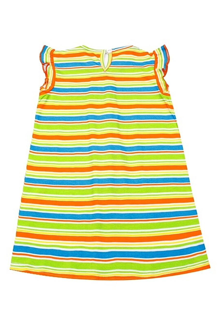 Платье Archi (144461), купить в Optmoyo.ru