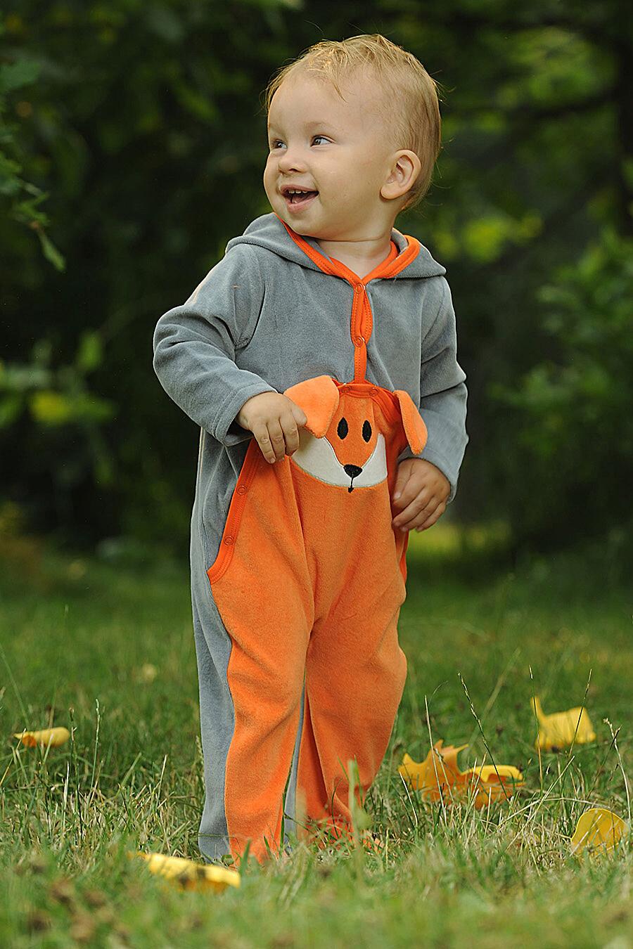Комбинезон для мальчиков PELICAN 145371 купить оптом от производителя. Совместная покупка детской одежды в OptMoyo