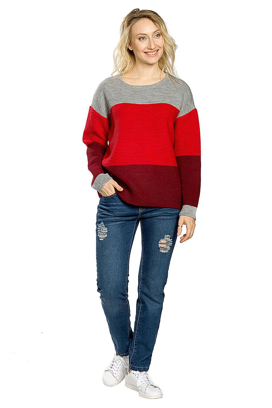 Джемпер для женщин PELICAN 146615 купить оптом от производителя. Совместная покупка женской одежды в OptMoyo