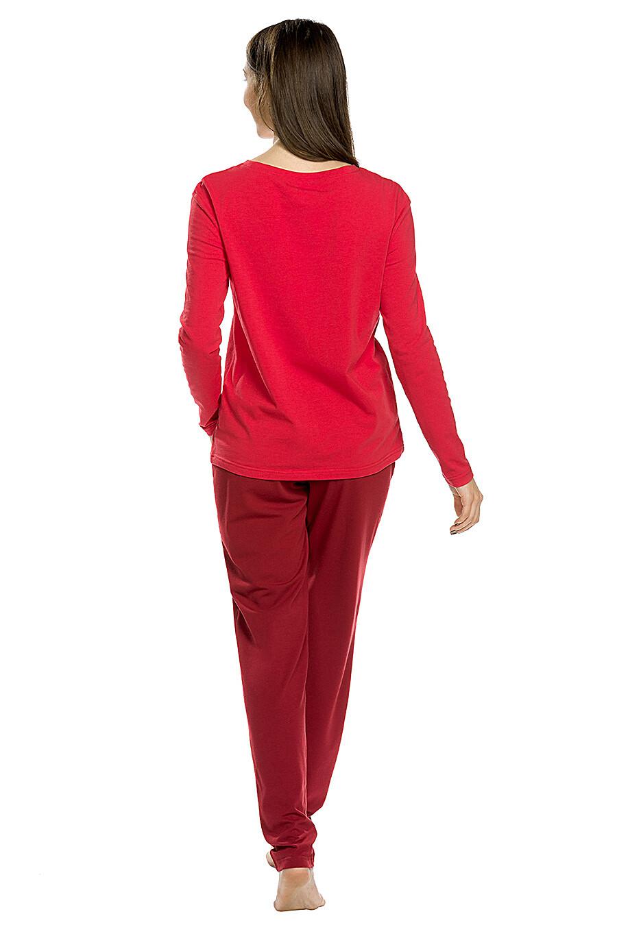 Копмлект (Брюки+Джемпер) для женщин PELICAN 146638 купить оптом от производителя. Совместная покупка женской одежды в OptMoyo