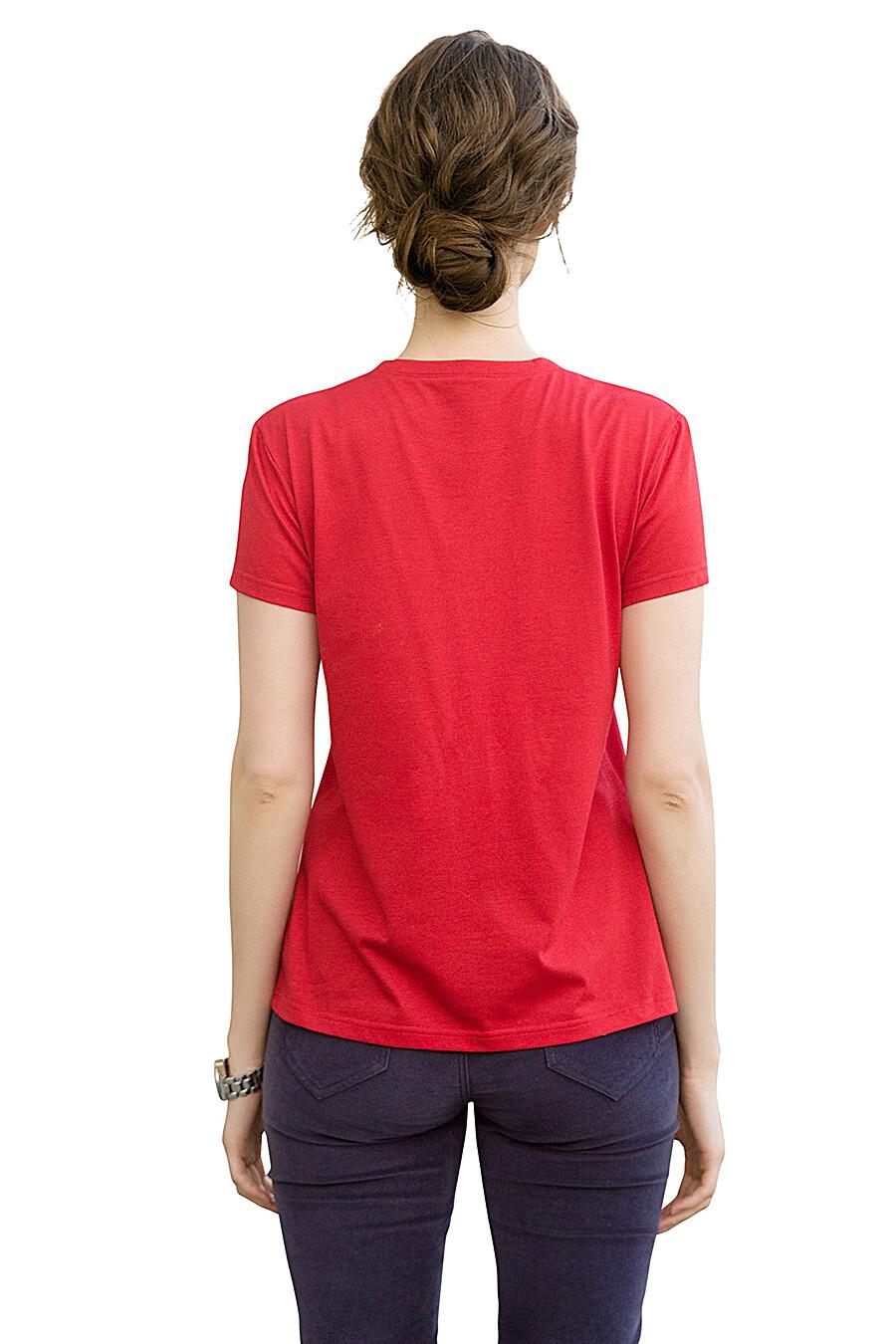 Футболка для женщин PELICAN 146727 купить оптом от производителя. Совместная покупка женской одежды в OptMoyo