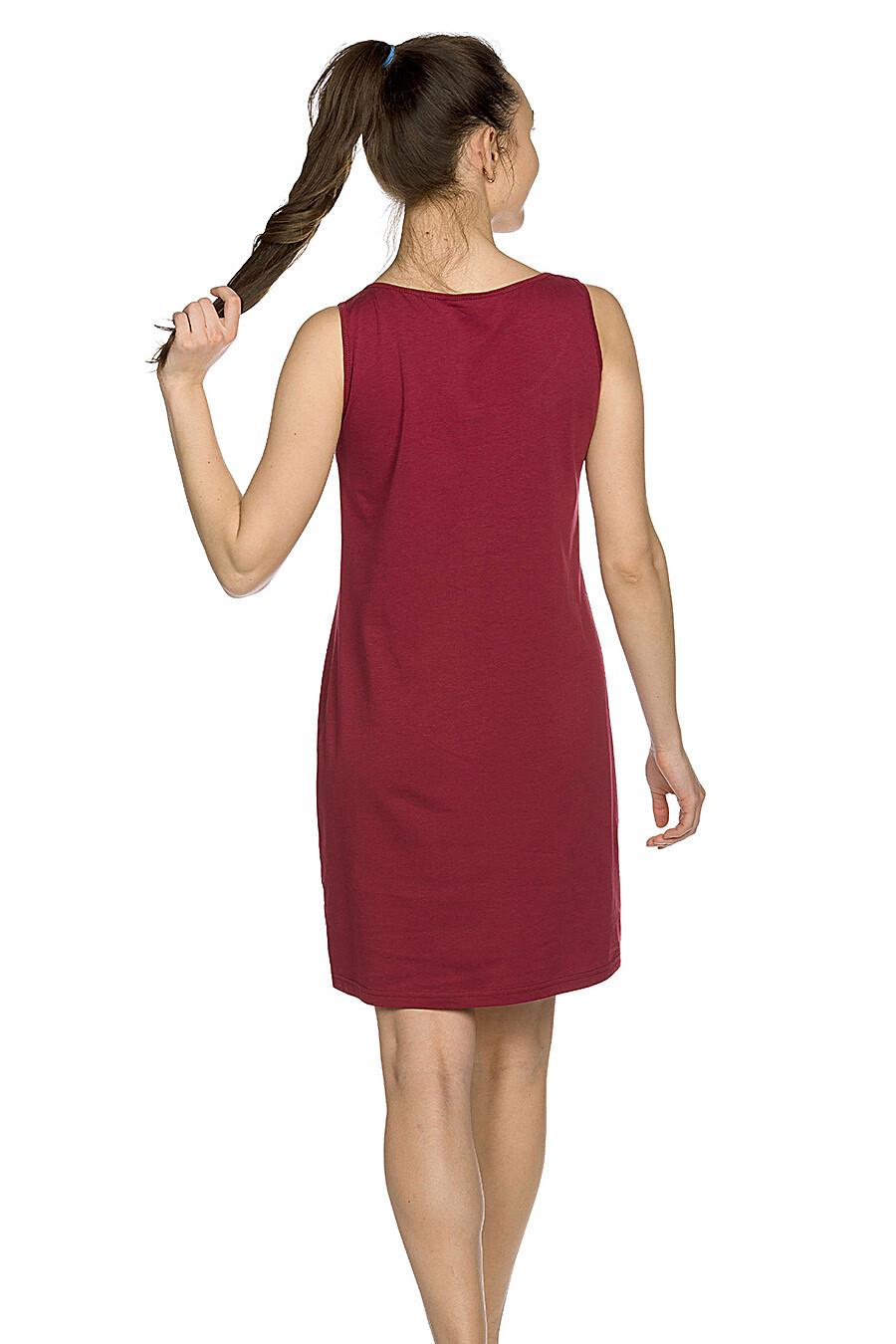 Платье для женщин PELICAN 146737 купить оптом от производителя. Совместная покупка женской одежды в OptMoyo