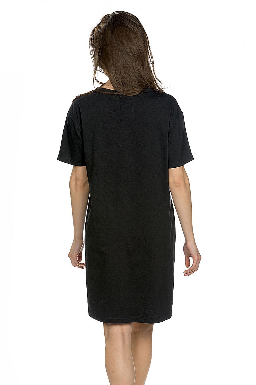 Платье для женщин PELICAN 146760 купить оптом от производителя. Совместная покупка женской одежды в OptMoyo
