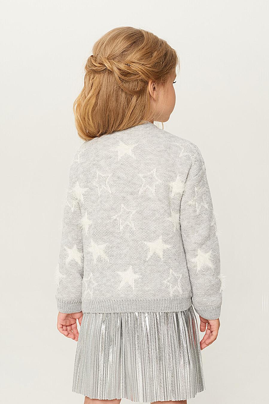 Жакет для девочек IN FUNT 147253 купить оптом от производителя. Совместная покупка детской одежды в OptMoyo
