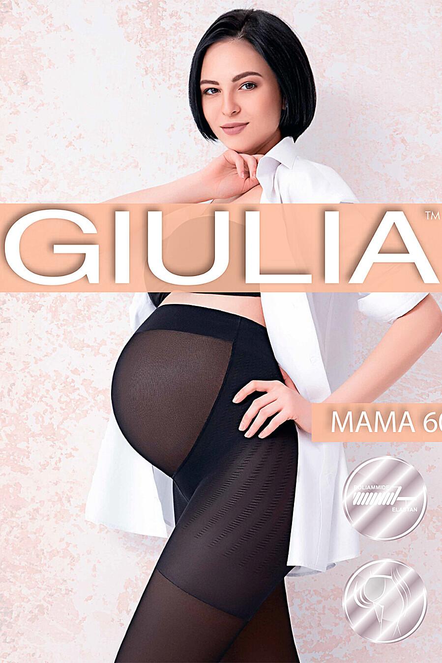 Колготки для женщин GIULIA 147265 купить оптом от производителя. Совместная покупка женской одежды в OptMoyo
