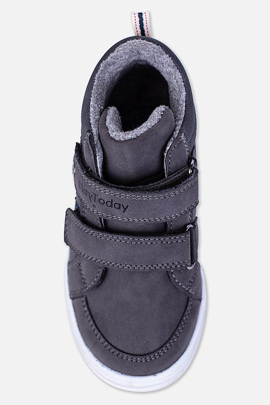 Ботинки для мальчиков PLAYTODAY 147359 купить оптом от производителя. Совместная покупка детской одежды в OptMoyo