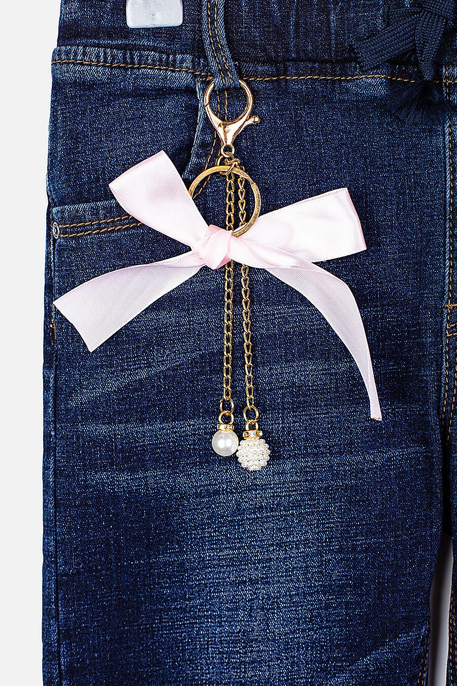 Джинсы для девочек PLAYTODAY 147366 купить оптом от производителя. Совместная покупка детской одежды в OptMoyo