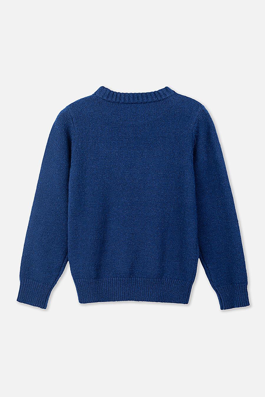 Джемпер для девочек PLAYTODAY 147396 купить оптом от производителя. Совместная покупка детской одежды в OptMoyo