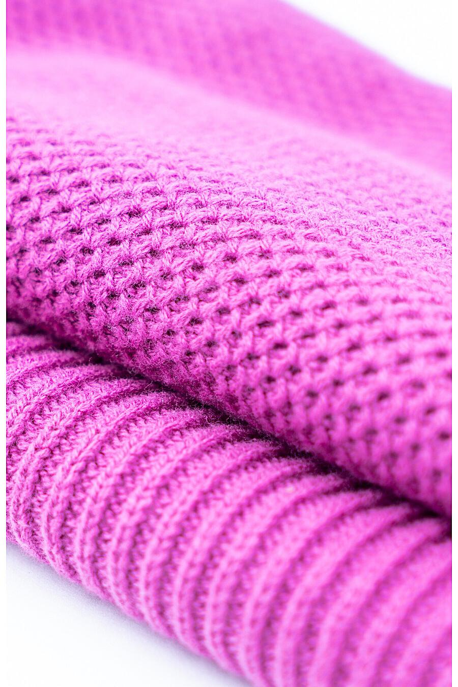 Балаклава для девочек PLAYTODAY 147398 купить оптом от производителя. Совместная покупка детской одежды в OptMoyo