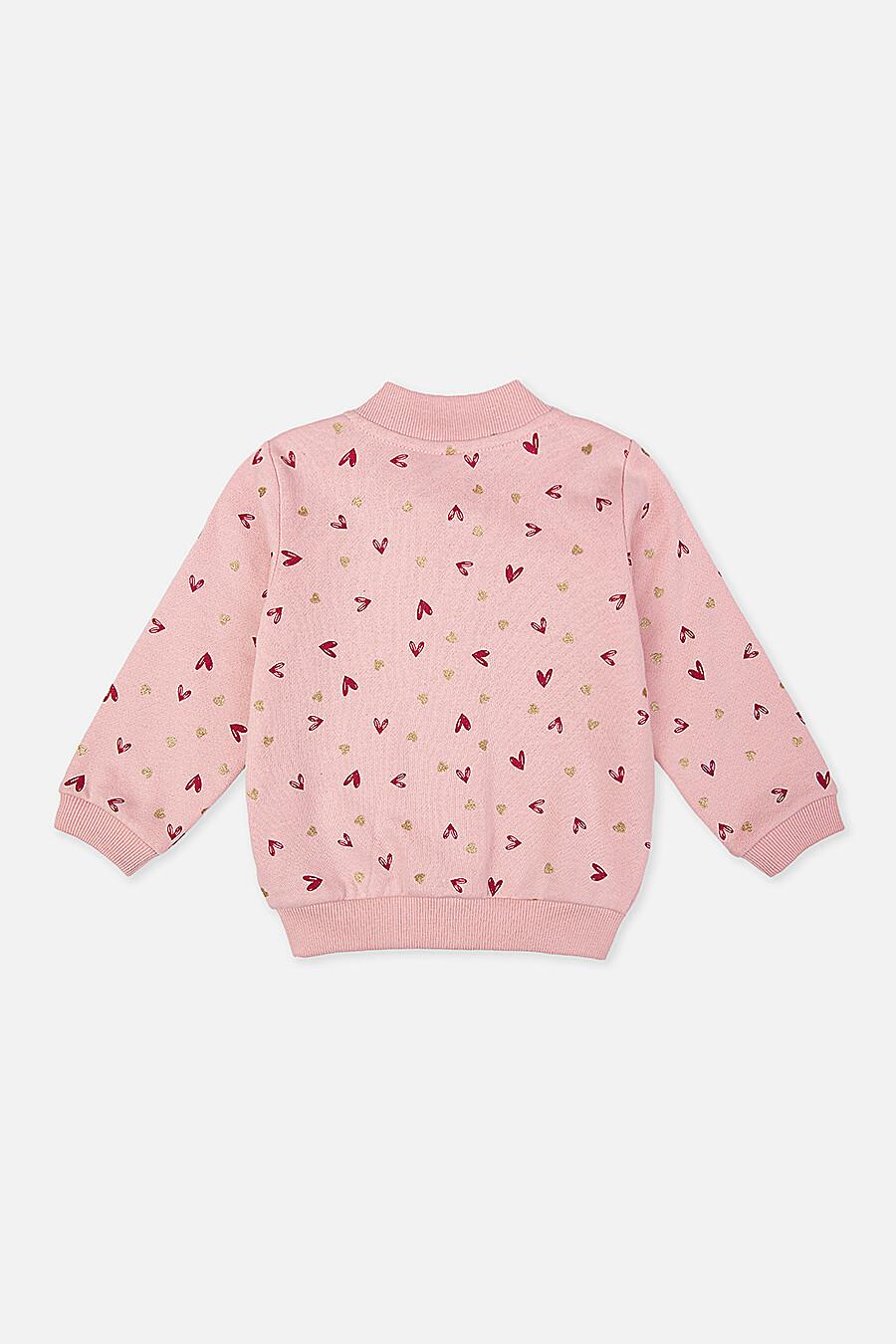 Толстовка для девочек PLAYTODAY 147432 купить оптом от производителя. Совместная покупка детской одежды в OptMoyo
