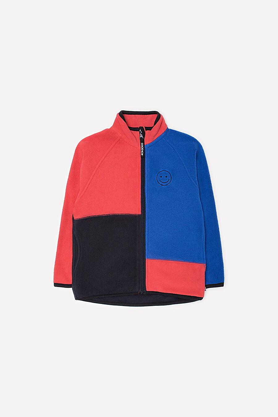 Куртка для мальчиков CROCKID 147457 купить оптом от производителя. Совместная покупка детской одежды в OptMoyo