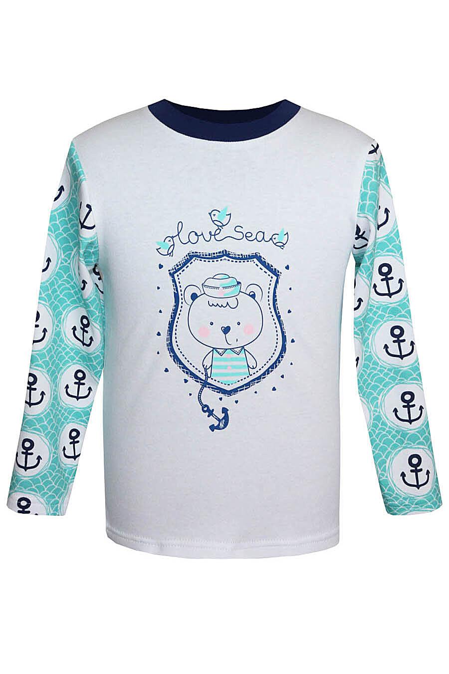 Пижама для мальчиков КОТМАРКОТ 147485 купить оптом от производителя. Совместная покупка детской одежды в OptMoyo