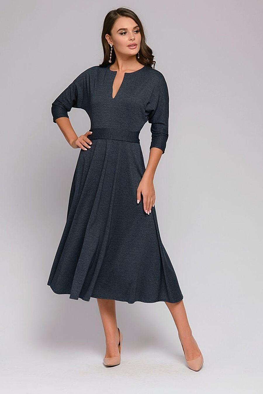 Платье для женщин 1001 DRESS 147638 купить оптом от производителя. Совместная покупка женской одежды в OptMoyo
