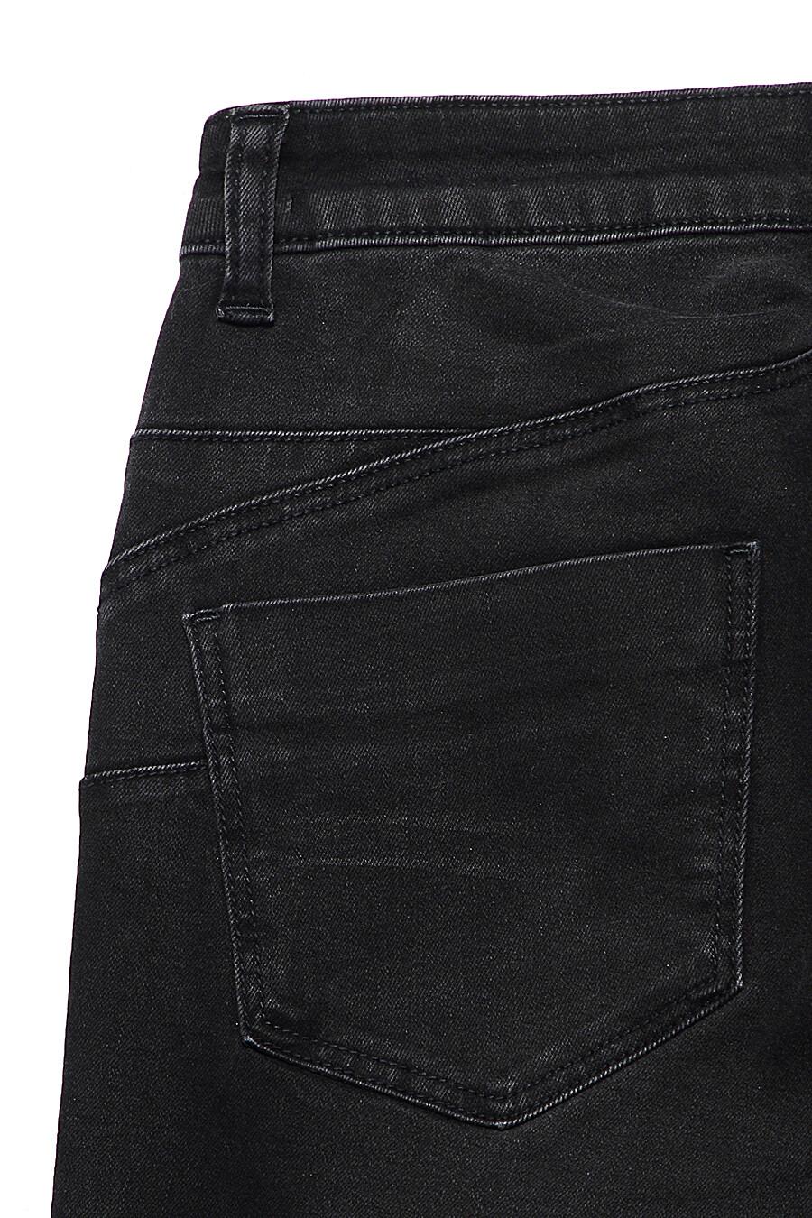Джинсы для женщин CONTE ELEGANT 148322 купить оптом от производителя. Совместная покупка женской одежды в OptMoyo