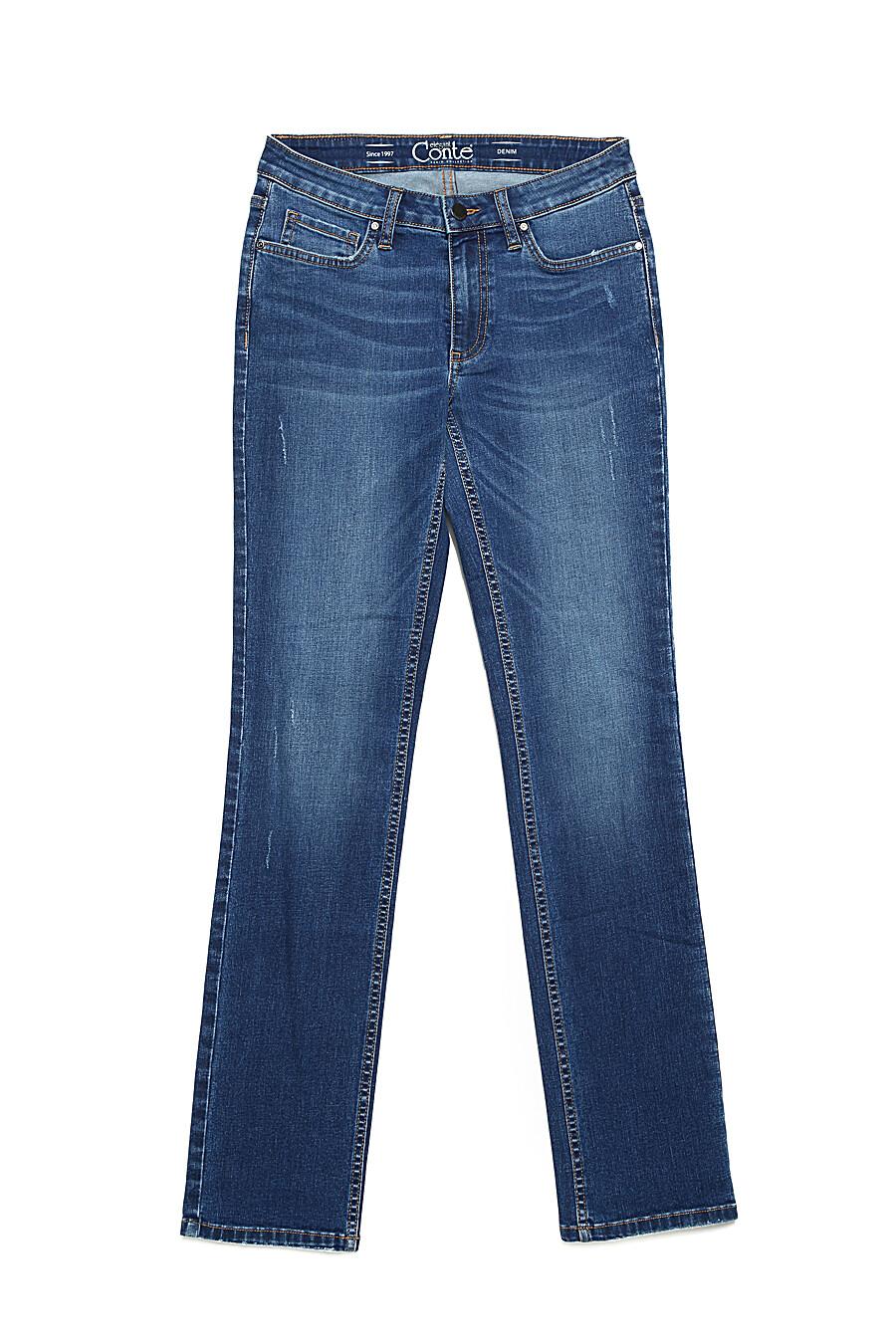 Джинсы для женщин CONTE ELEGANT 148323 купить оптом от производителя. Совместная покупка женской одежды в OptMoyo