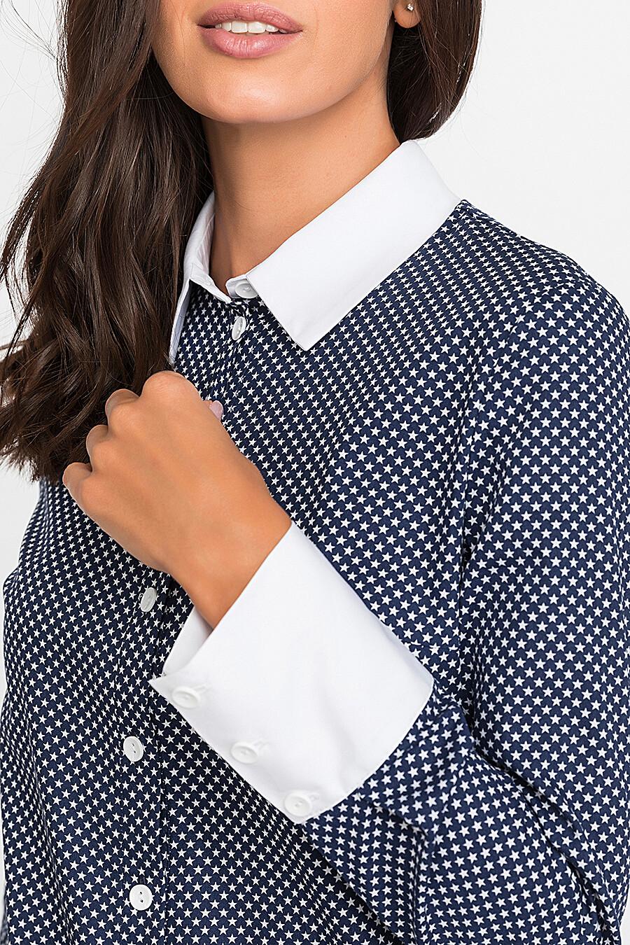 Рубашка GLOSS (149433), купить в Optmoyo.ru