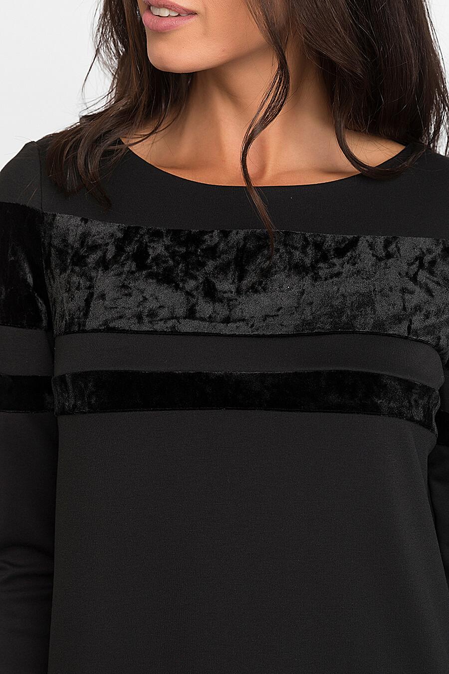 Платье Gloss (149528), купить в Moyo.moda