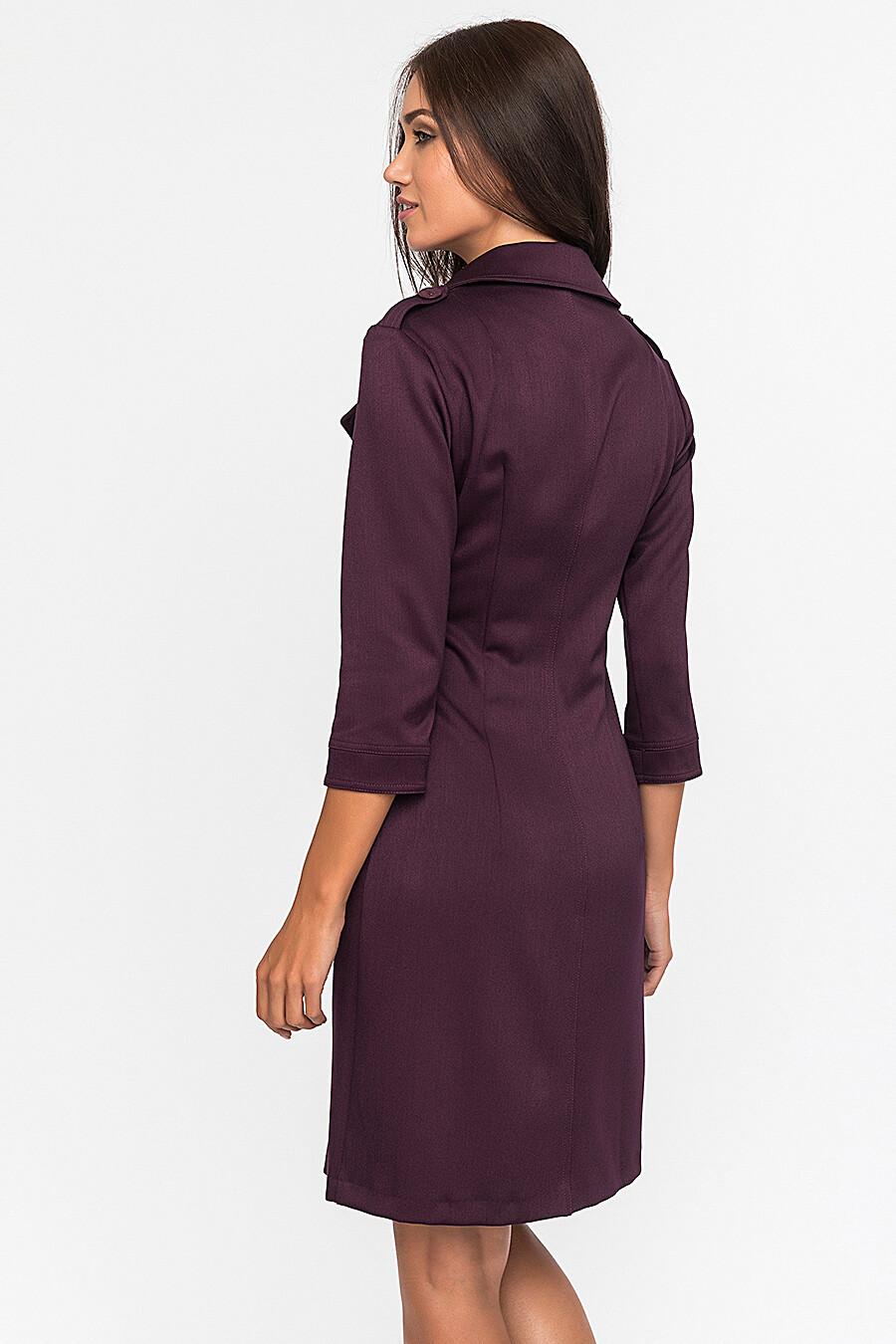 Платье Gloss (149534), купить в Optmoyo.ru
