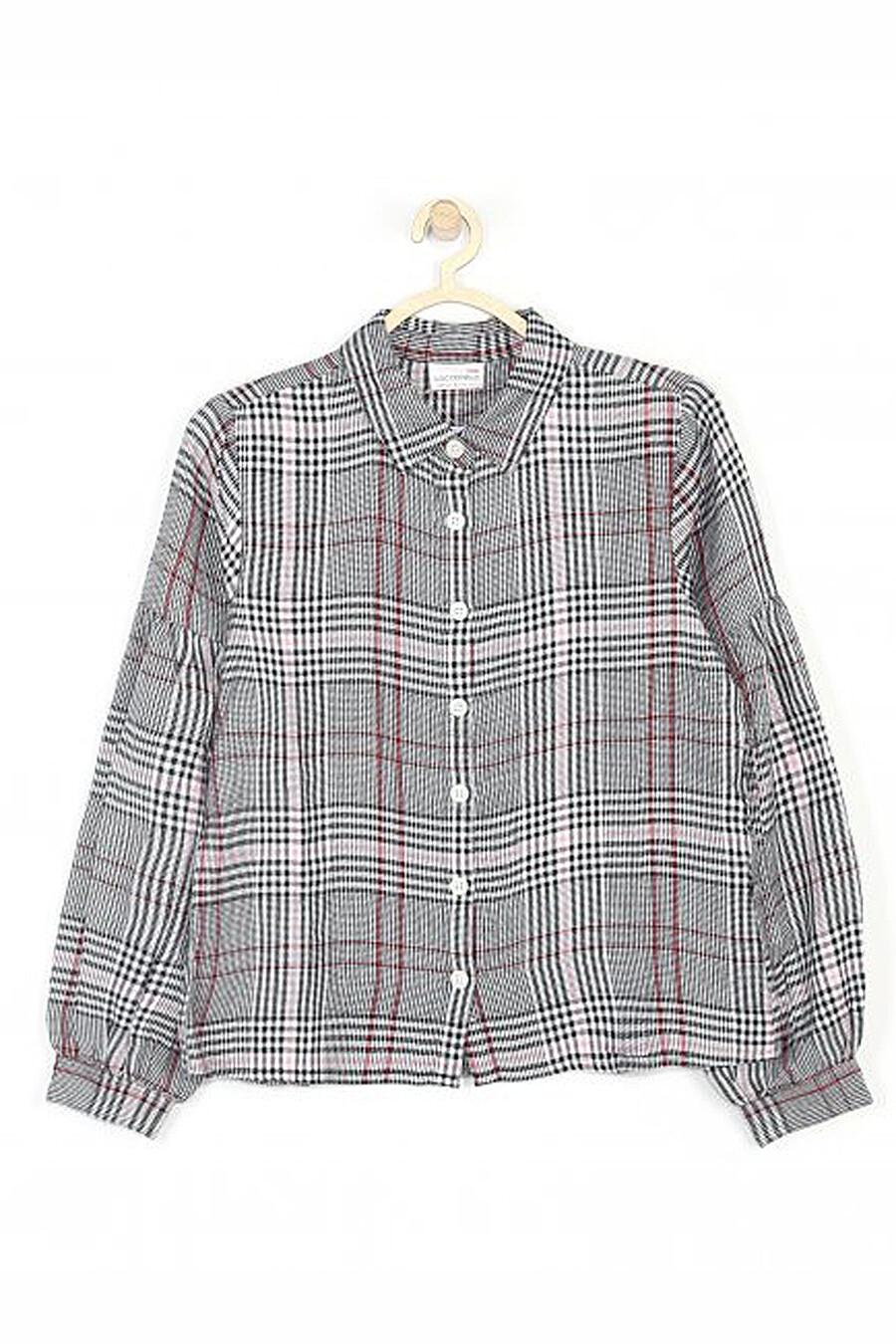 Рубашка COCCODRILLO (149540), купить в Optmoyo.ru