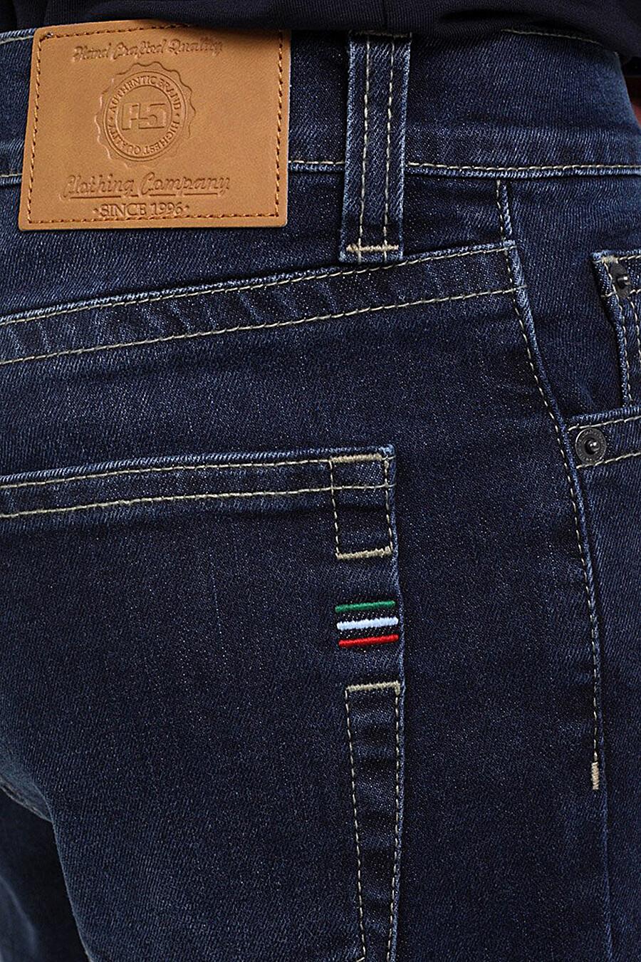 Джинсы для мужчин F5 153321 купить оптом от производителя. Совместная покупка мужской одежды в OptMoyo