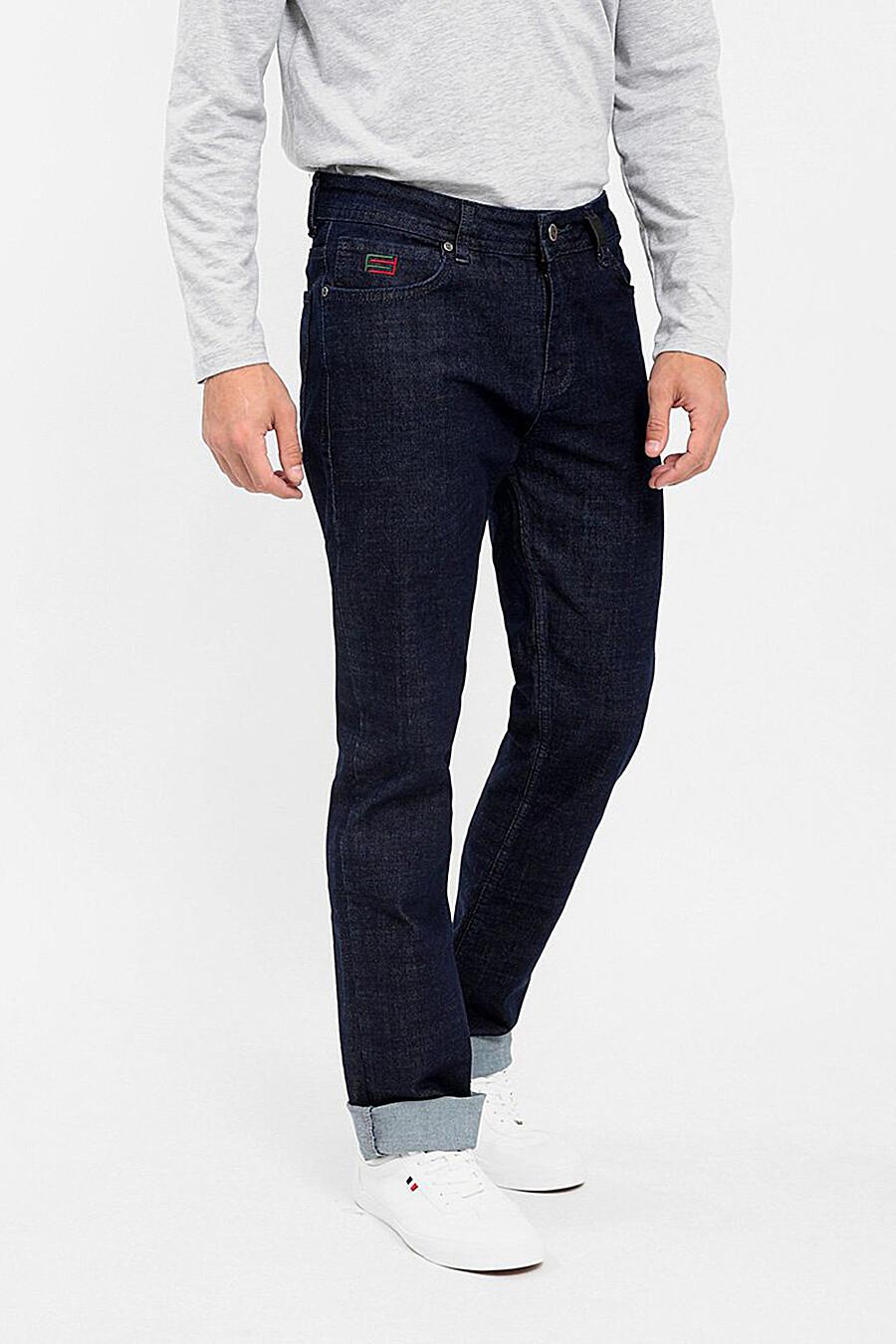 Джинсы для мужчин F5 154228 купить оптом от производителя. Совместная покупка мужской одежды в OptMoyo