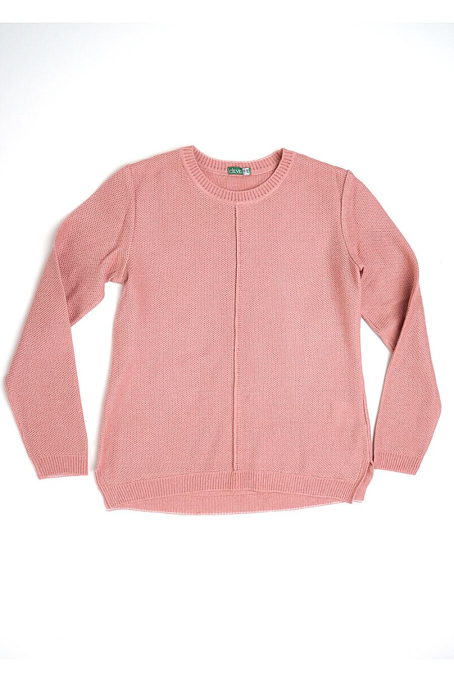 Джемпер для девочек CLEVER 155094 купить оптом от производителя. Совместная покупка детской одежды в OptMoyo