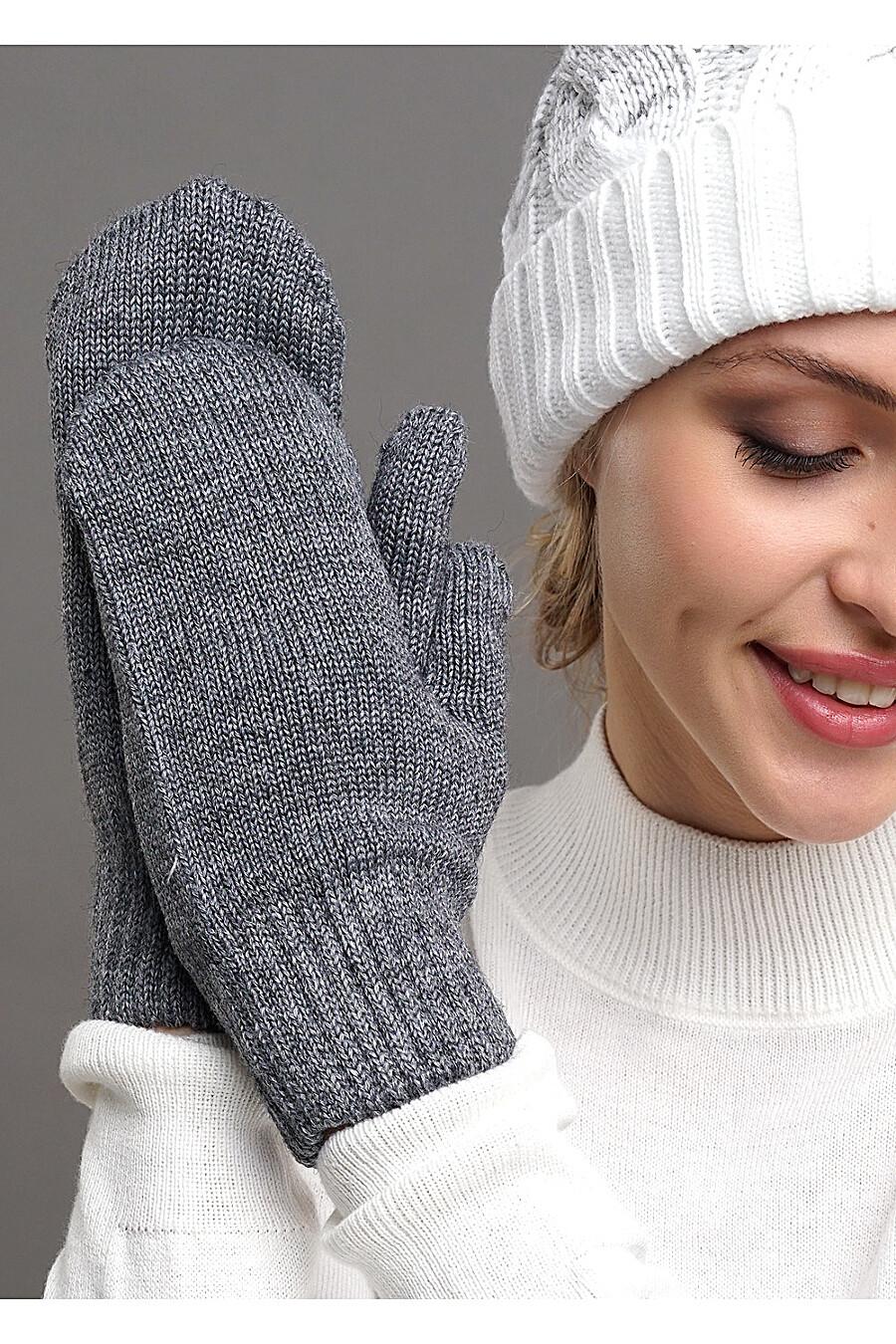 Варежки для женщин CLEVER 155174 купить оптом от производителя. Совместная покупка женской одежды в OptMoyo