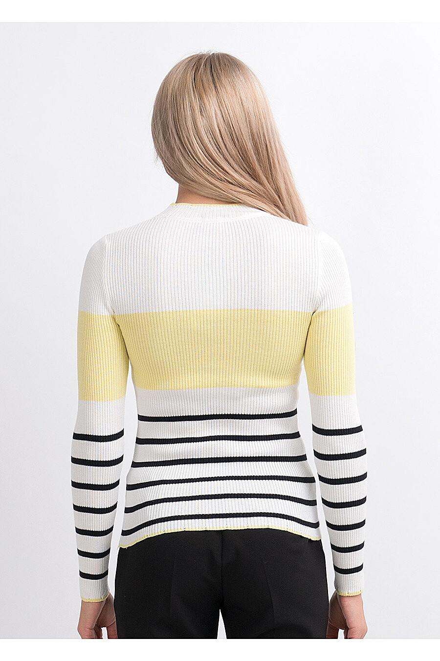 Джемпер для женщин CLEVER 155218 купить оптом от производителя. Совместная покупка женской одежды в OptMoyo