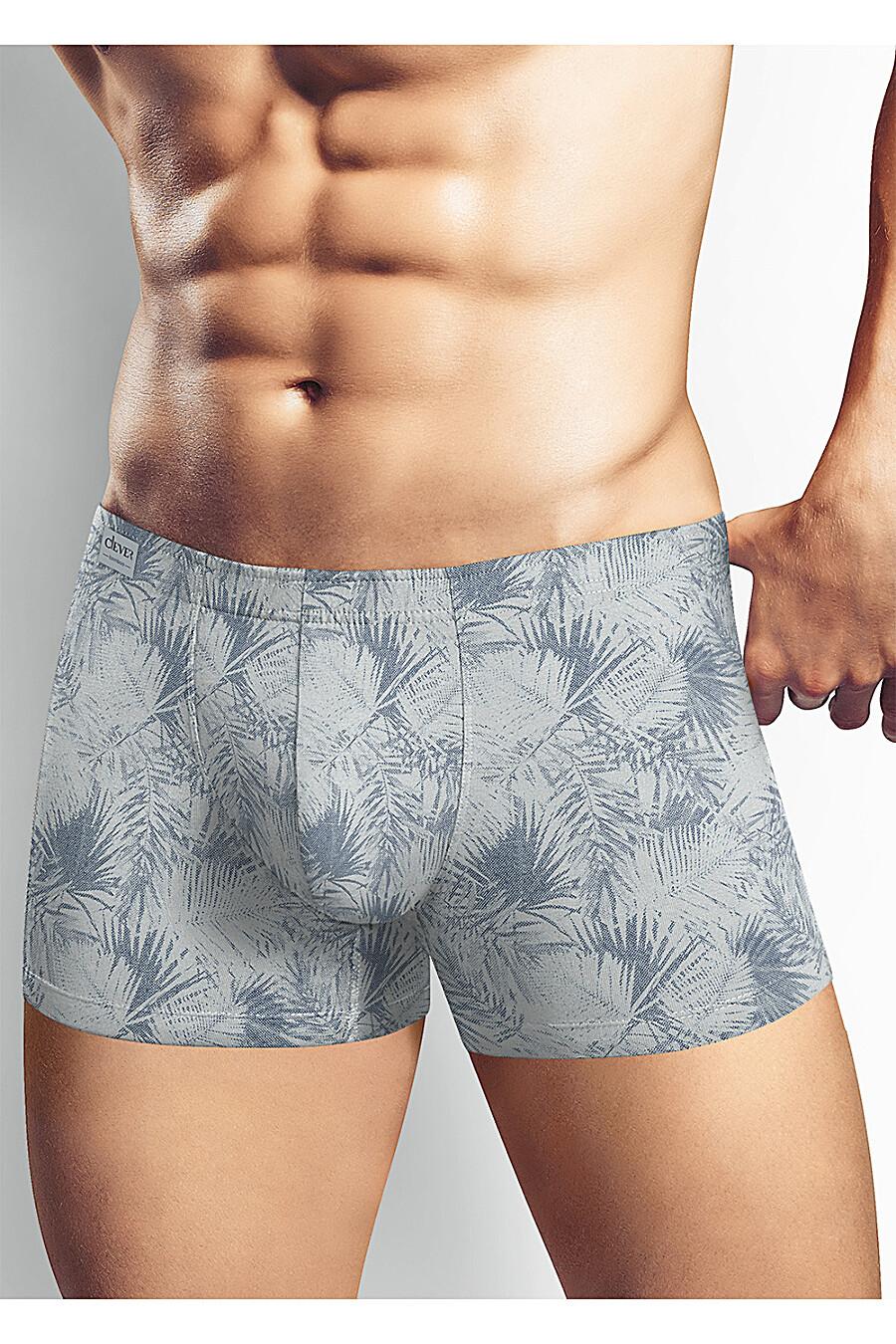 Трусы для мужчин CLEVER 155231 купить оптом от производителя. Совместная покупка мужской одежды в OptMoyo