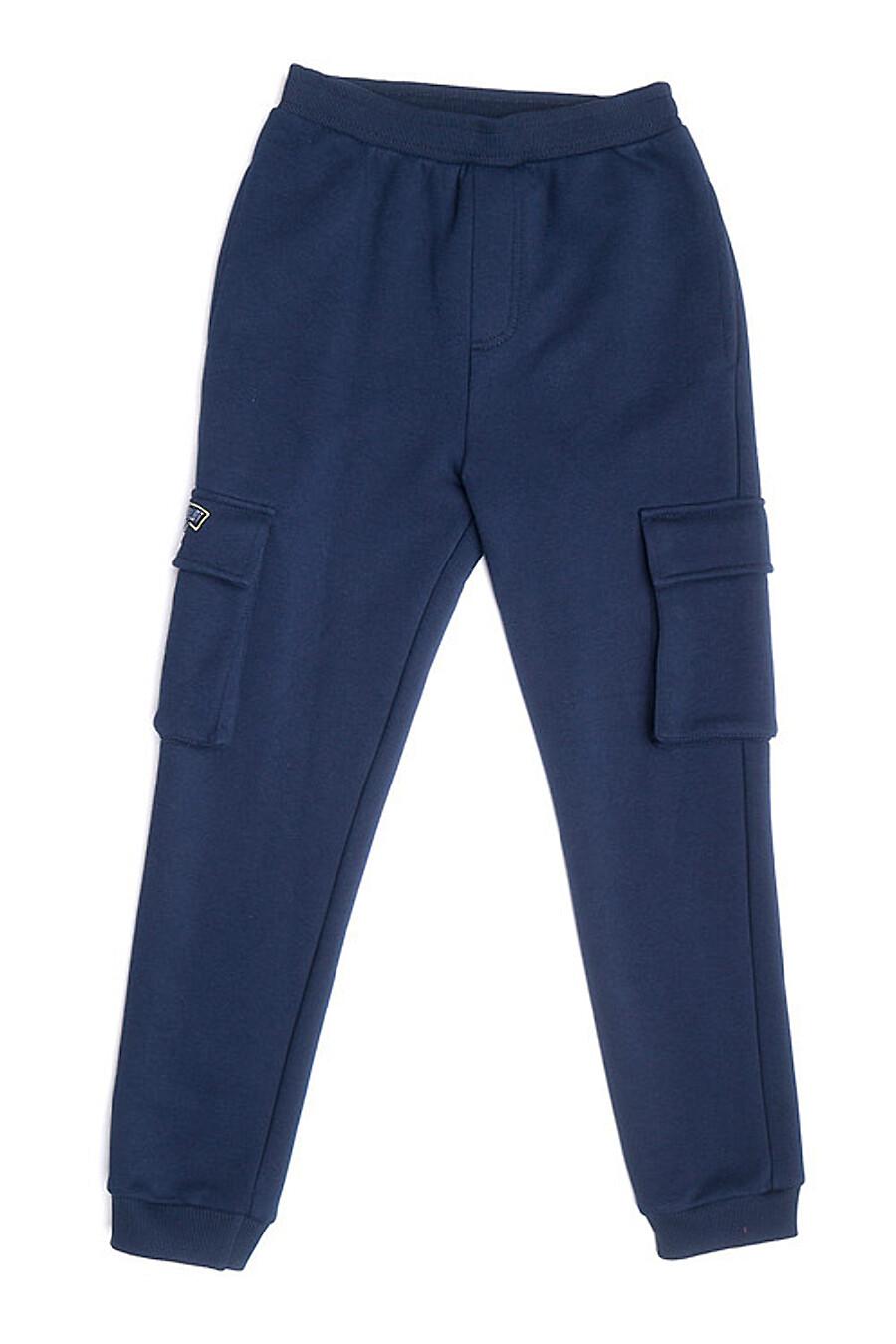 Брюки для мальчиков CLEVER 155304 купить оптом от производителя. Совместная покупка детской одежды в OptMoyo