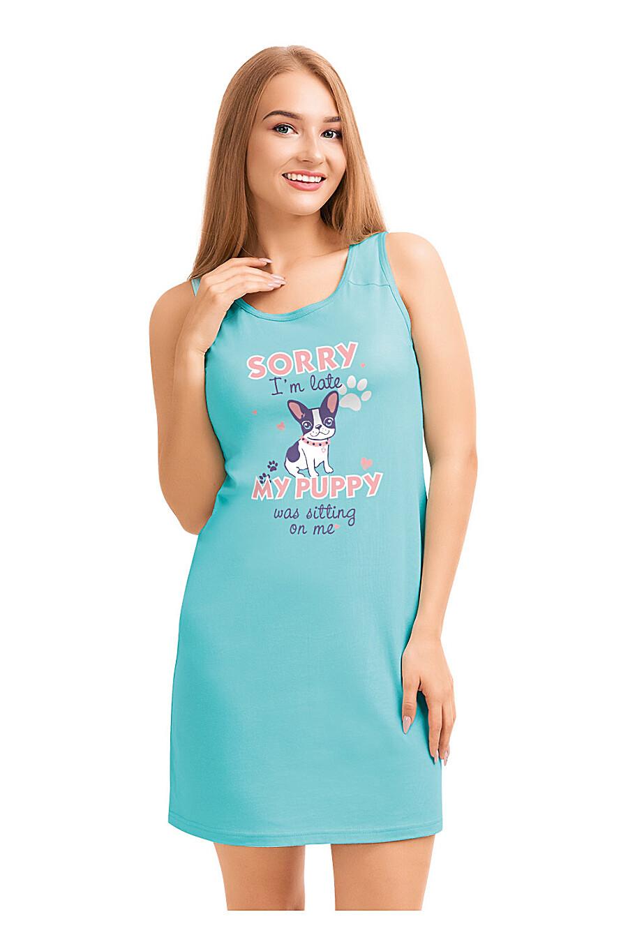 Сорочка CLEVER (155319), купить в Moyo.moda