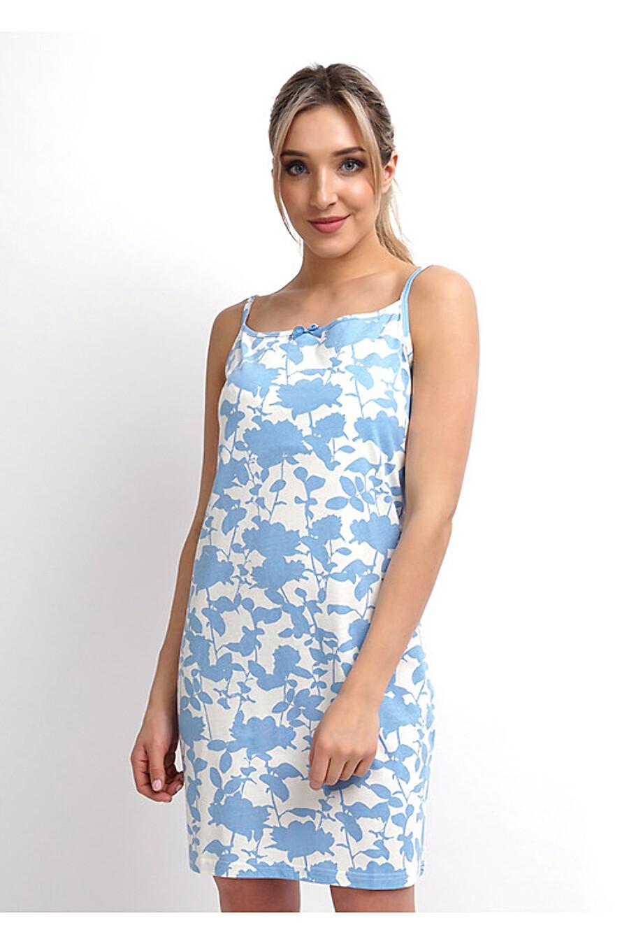 Комплект для женщин CLEVER 155325 купить оптом от производителя. Совместная покупка женской одежды в OptMoyo