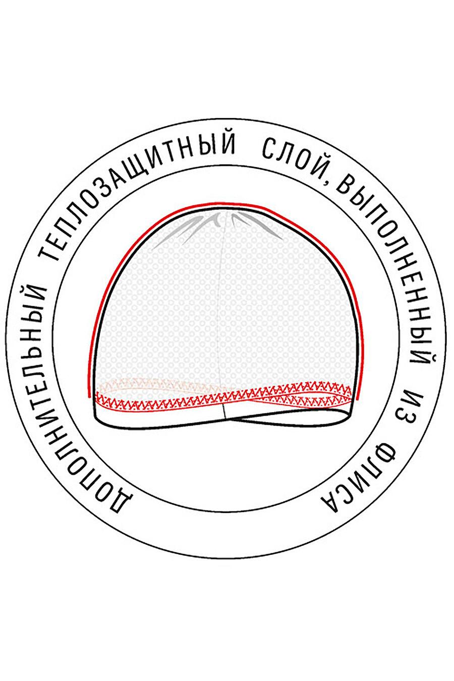 Шапка CLEVER (155398), купить в Optmoyo.ru
