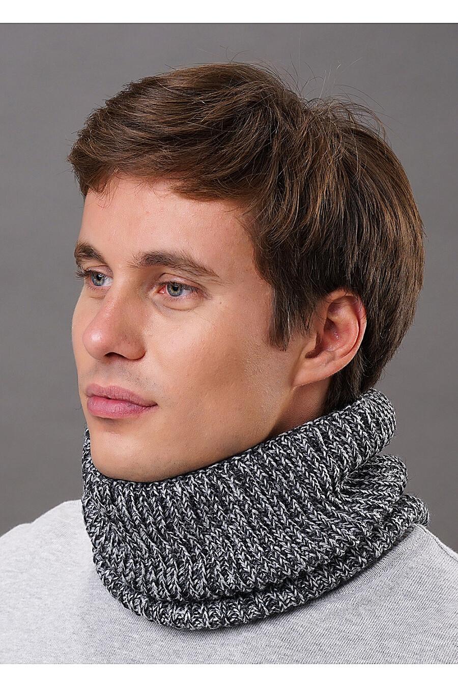 Снуд для мужчин CLEVER 155416 купить оптом от производителя. Совместная покупка мужской одежды в OptMoyo