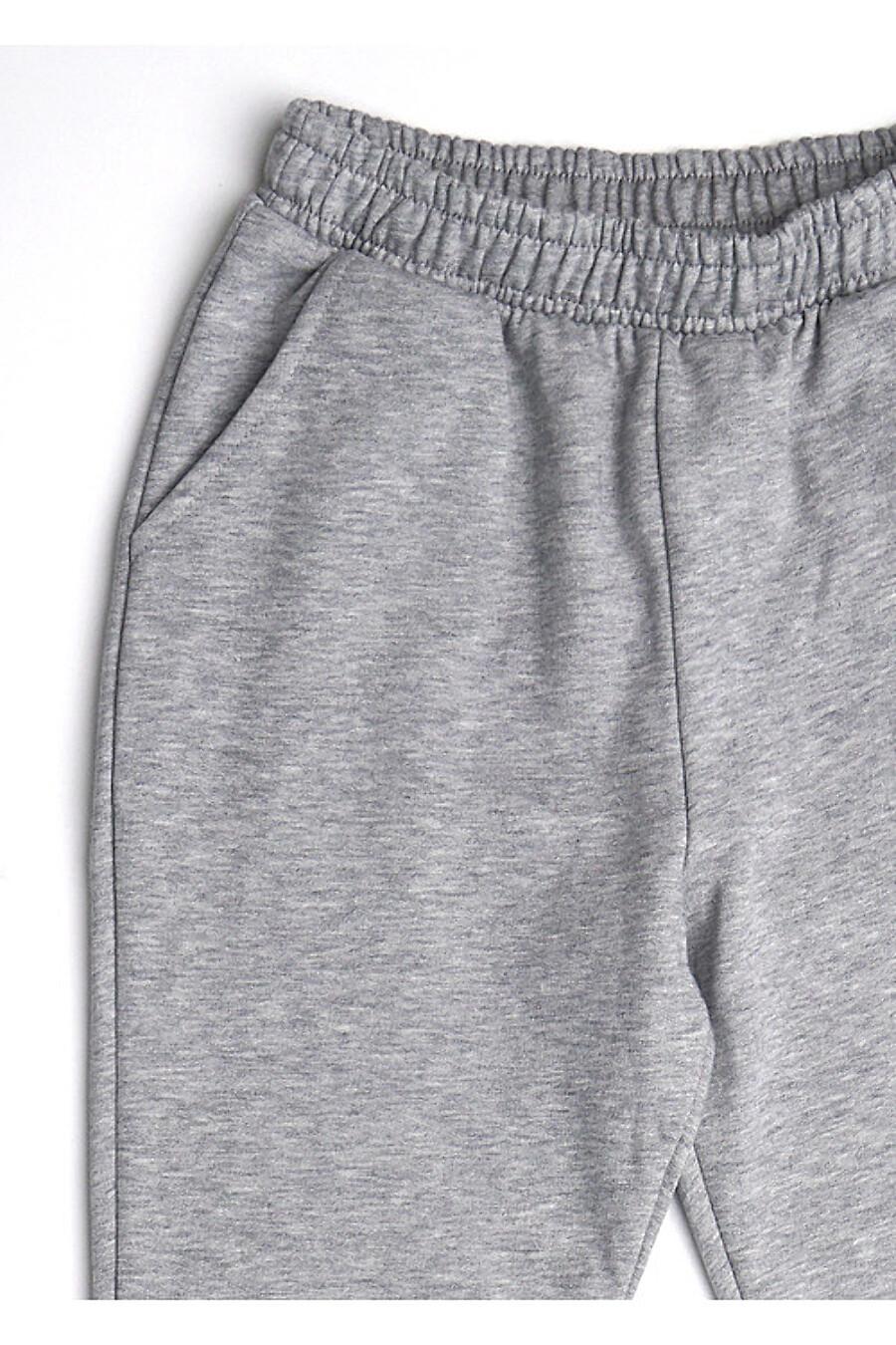 Комплект для мальчиков CLEVER 155430 купить оптом от производителя. Совместная покупка детской одежды в OptMoyo